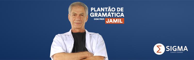 Plantão especial com o professor Jamil Hatti